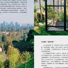 lohasMagazine